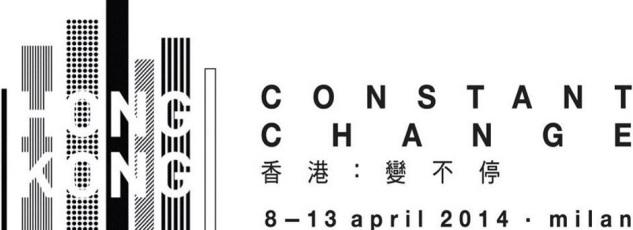 Hong Kong Constant Change