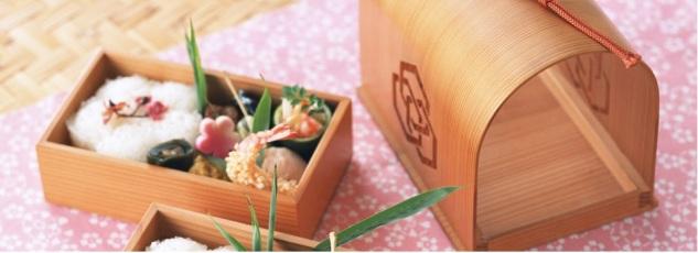 Cucina Giapponese 1