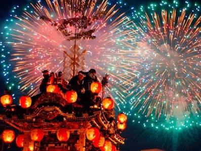 Capodanno giapponese 1