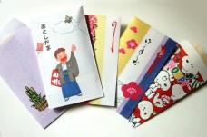 Capodanno giapponese 3