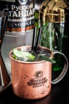 Russian Mule