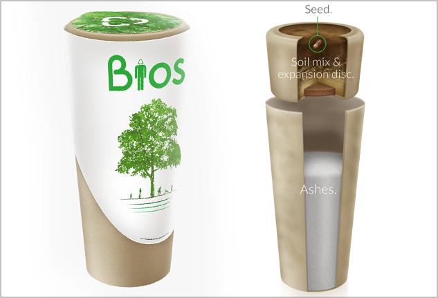 urna bios (1)