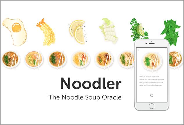 Noodler (1)