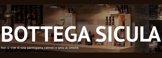 Fud Bottega Sicula (1)